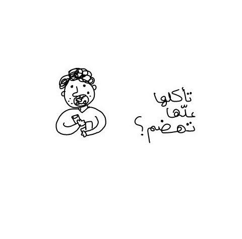 رمزيات حبيبين كيوت رسم Makusia Images