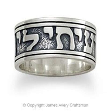 James Avery Song of Solomon wedding bands .reads in