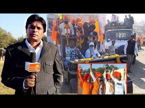 विश्व हिन्दू परिषद द्वारा निकाली गई श्री राम शौर्य यात्रा