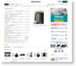 売り場観測・メンズ専門店9月 | 繊研プラス: ファッションビジネス専門紙、繊研新聞