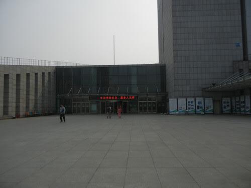 DSCN6107 _ City Library, Shenyang
