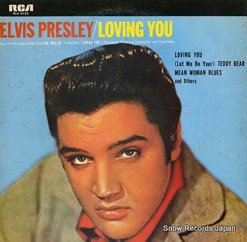 PRESLEY, ELVIS loving you