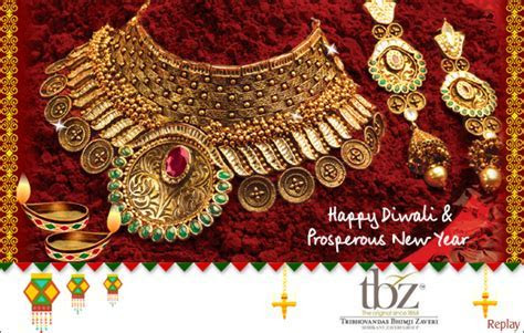 Diwali Jewellery. Free Gifts eCards, Greeting Cards   123