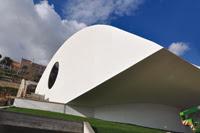 Auditorium Oscar Niemeyer Ravello