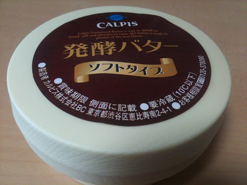 カルピス 発酵バター ソフトタイプ