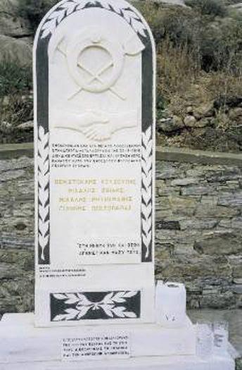 Το μνημείο για τους τέσσερις νεκρούς ήρωες εργάτες, αλλά και όσους αγωνίστηκαν μαζί τους