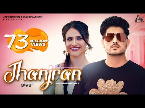 Jhanjran | (Full HD) | Gurnam Bhullar | Preet Hundal | latest punjabi songs 2020 | Jass Records