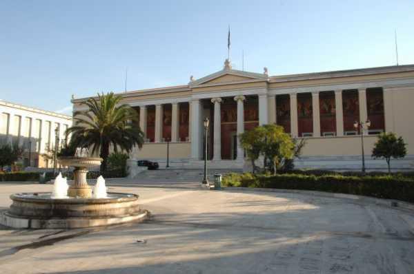 Αυξήσεις 30 εκατ. ευρώ στους πανεπιστημιακούς καθηγητές