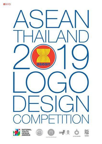 asean thailand  logo design competition