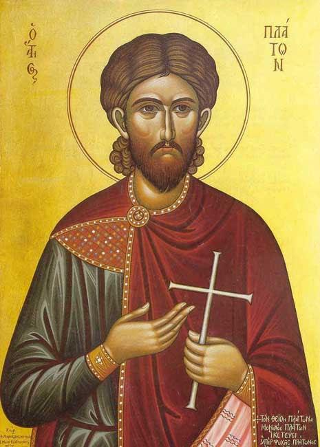 ST. PLATO, Martyr