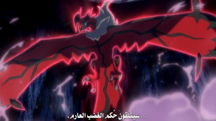 الحلقة بوكيمون Pokemon حصرياً Arabasma Nv7wOed.jpg