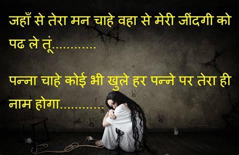 shayari images   hindi shayari whatsapp