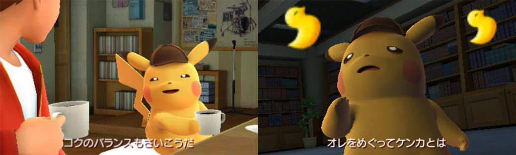 PEGI listing suggests a Western release for the Detective Pikachu 3DS game screenshot
