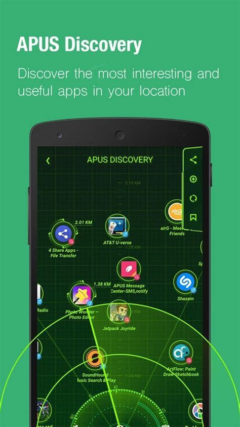 APUS Launcher Theme, Wallpaper 2.8.5 APK Download