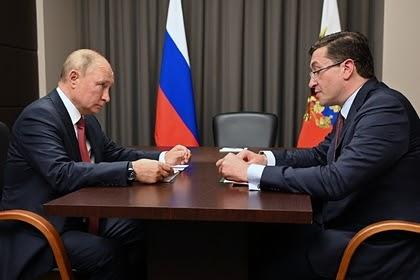 Путину напомнили о мегапроекте высокоскоростной магистрали в Нижний Новгород