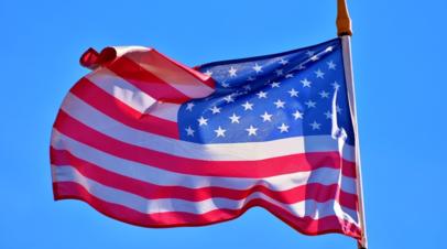 США намерены выделить средства на укрепление отношений с Северной Македонией