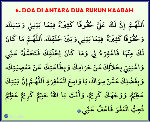 Doa Di Antara Dua Rukun Kaabah 6 - Copy