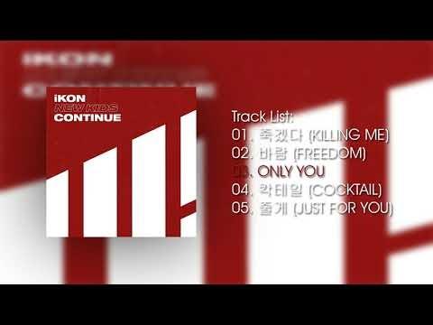 Ikon Killing Me Mp3 Download K2nblog - http://americanidoldreams