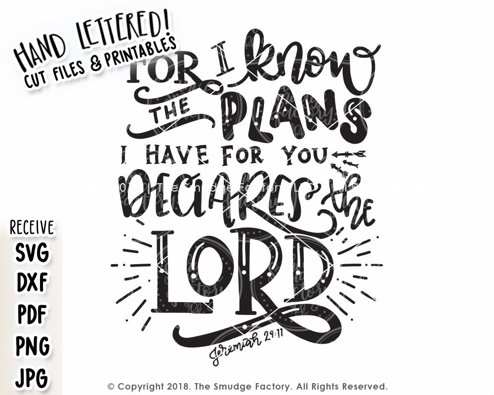 For I Know The Plans I Have For You Svg Printable The Smudge Factory