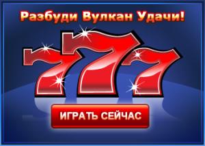 Играть в онлайн игровой автомат Резидент (Сейфы) бесплатно от Игрософт.Слот Resident доступен без регистрации в онлайн казино.Выборг