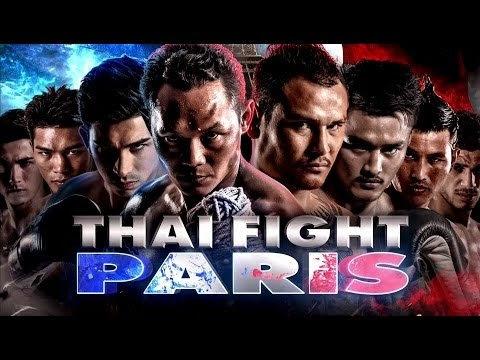 Liked on YouTube: ไทยไฟท์ล่าสุด ปารีส ปตท. เพชรรุ่งเรือง 8 เมษายน 2560 Thaifight paris 2017 https://youtu.be/IbTsMSiHmbA https://goo.gl/Ndw3vQ