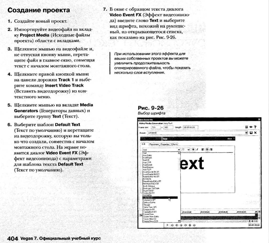 http://redaktori-uroki.3dn.ru/_ph/12/90890110.jpg