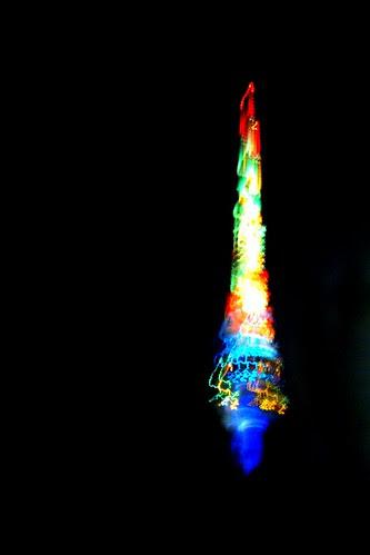 엔 서울타워 N Seoul Tower N 首爾塔