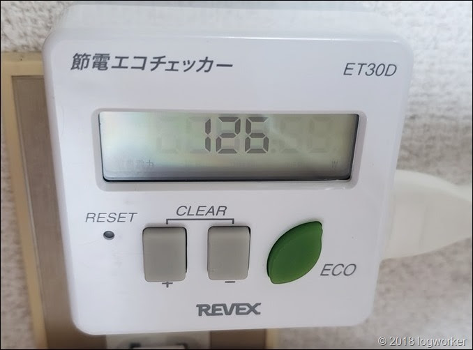 a00033_Eco_ET30D_07