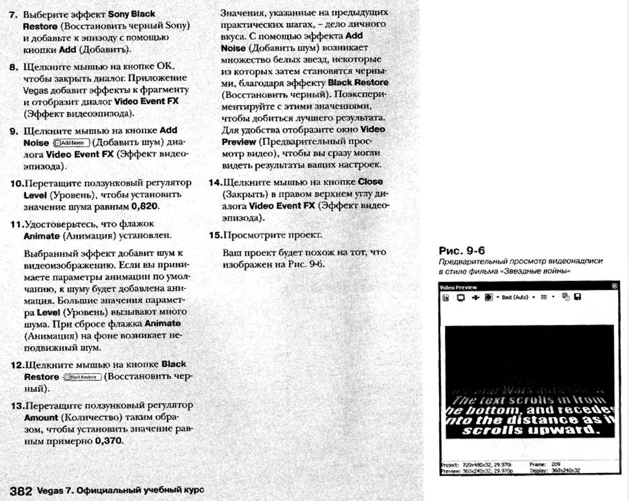 http://redaktori-uroki.3dn.ru/_ph/12/650843494.jpg