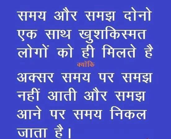 Experience Quote In Hindi Quotespicturescom