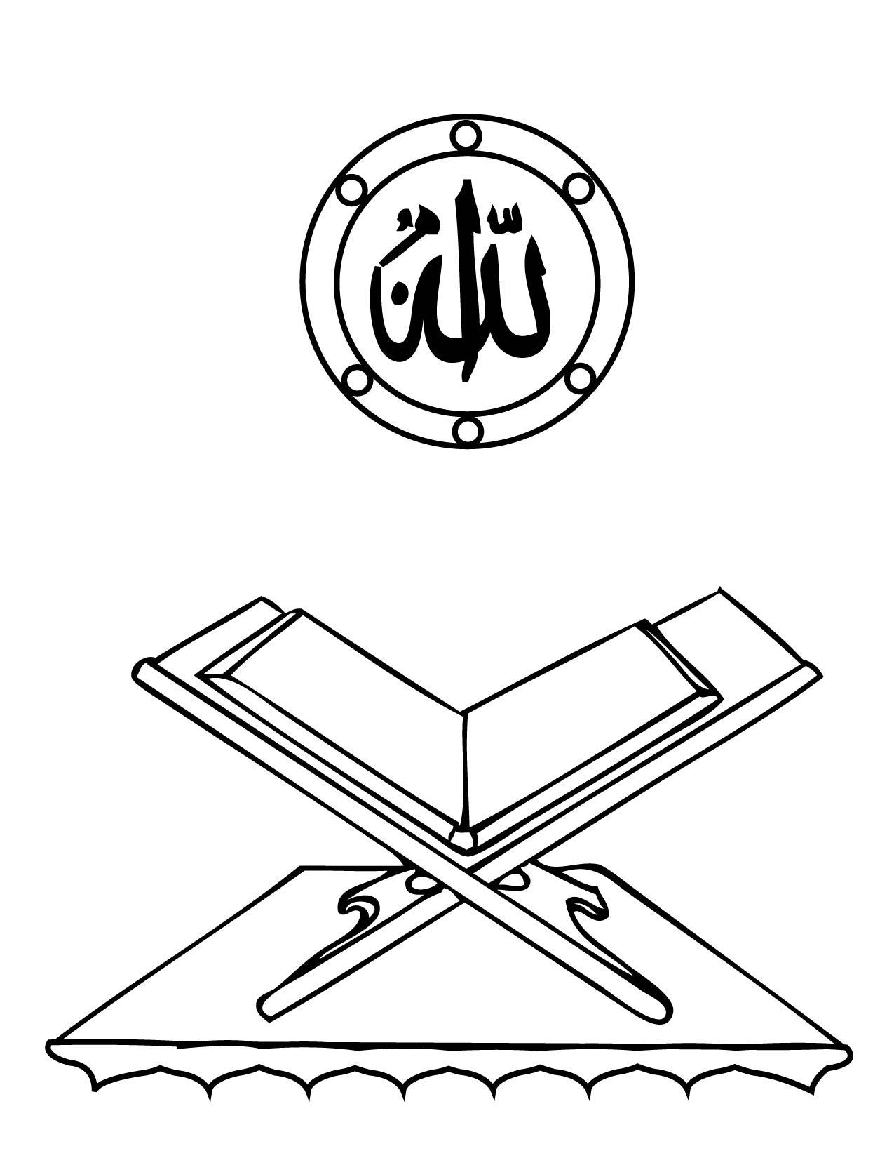 quran drawing 15