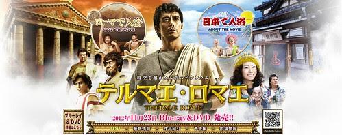 電影《羅馬浴場》