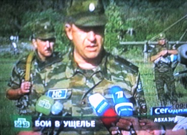 Российский генерал - Чабан