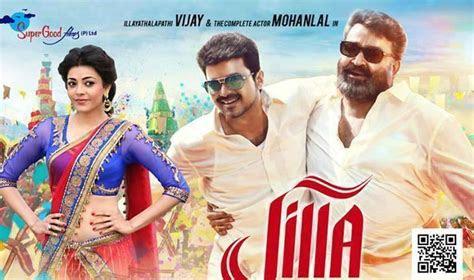 tamil movies   jilla hd  full
