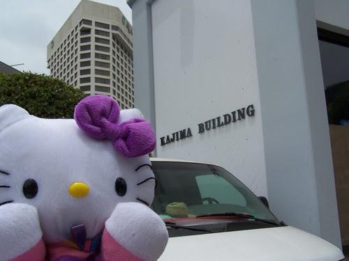 hello kitty at the kajima building