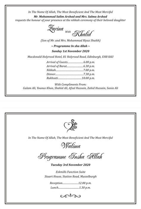 Muslim Shadi Card Wordings   Traditional Muslim Wedding