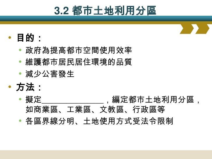 臺北市各機能區               資料來源:柯忠佑 攝影
