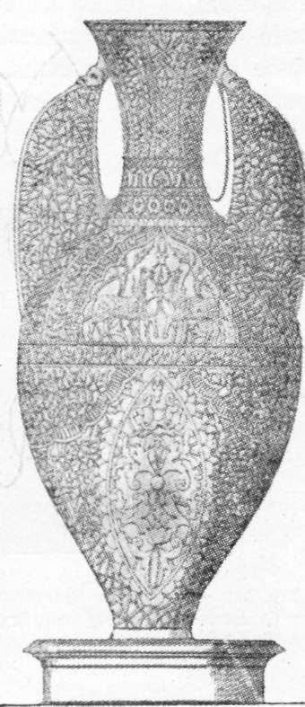 படம் 300 - பழைய வேலைப்பாடு படி, அல்ஹம்ப்ராவிலிருந்து அரபு குவளை.