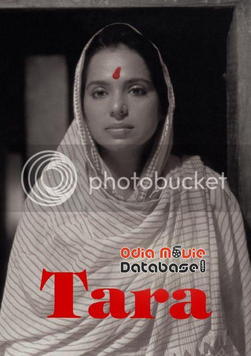 Still from the movie Tara