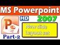 MS PowerPoint 2007 in Gujarati video  2 New slide, Layout set