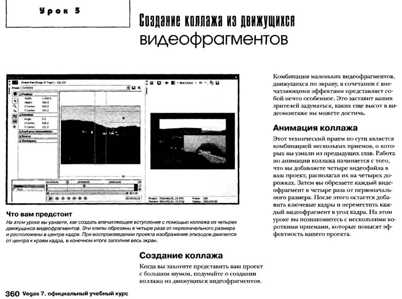 http://redaktori-uroki.3dn.ru/_ph/12/482411487.jpg