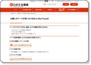 http://www.nenkin.go.jp/n/data/service/0000025135g6DXvUHs9m.pdf