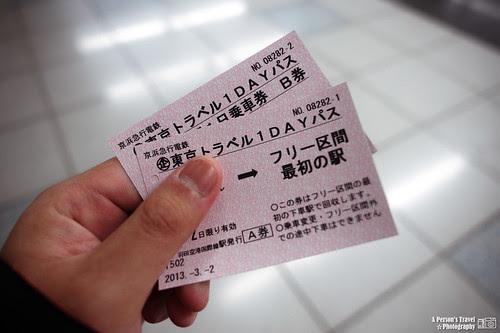 2013_Tokyo_Japan_Chap1_6