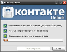 Заблокировали одноклассники и вконтакте