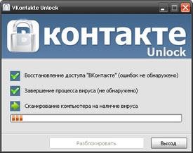 Yandex одноклассники ру