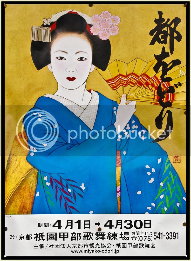 Geisha Poster - Kyoto