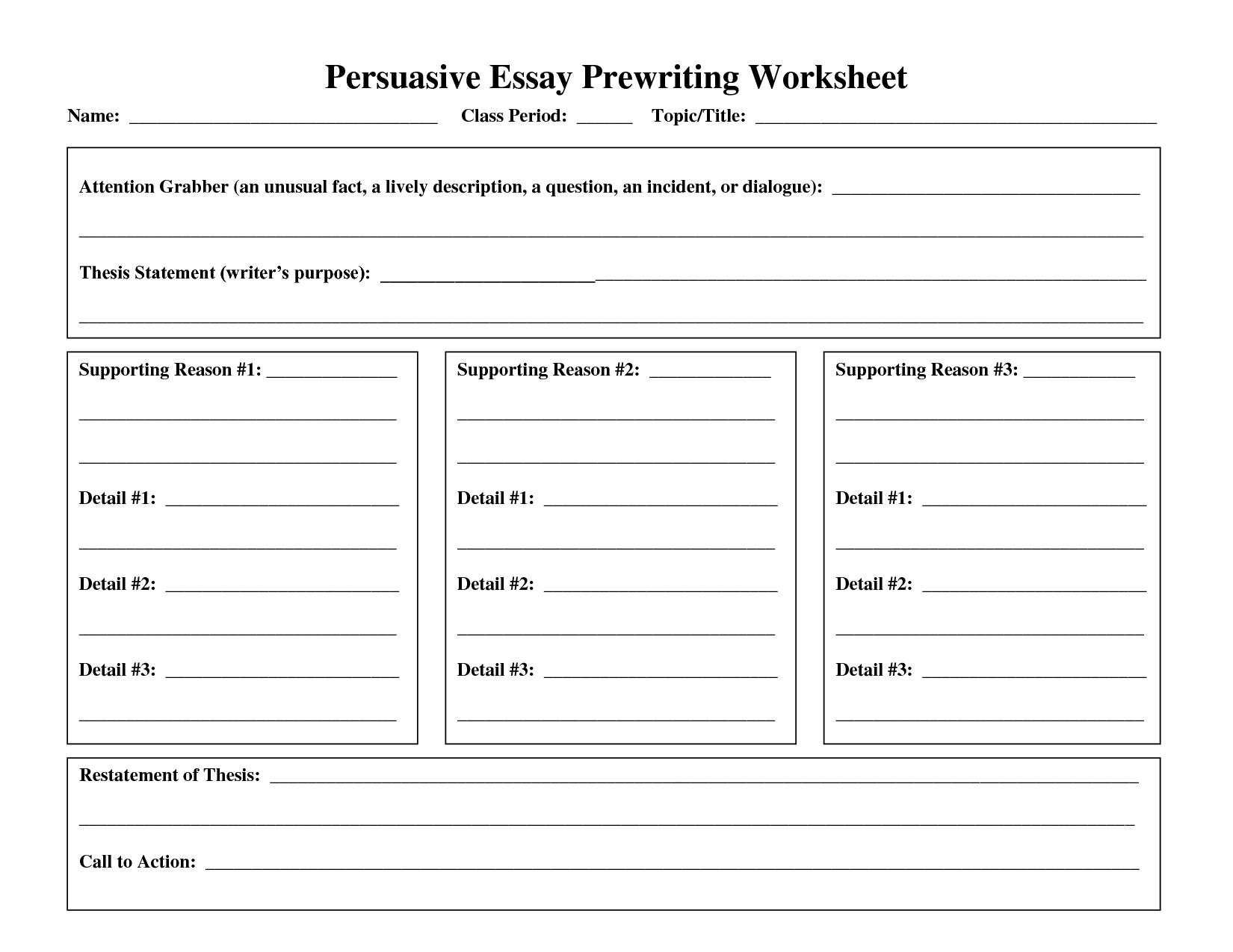 write an argument essay z worksheets