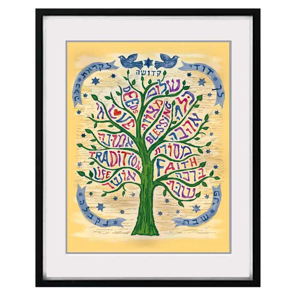 Jewish Gifts For Home Framed Tree Of Life Artwork