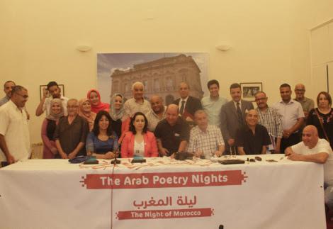 """شعراء مغاربة وجزائريون يدعون لـ""""رأب الصدع"""""""