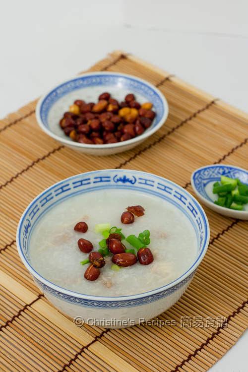 碎牛肉粥 Beef Mince Congee01